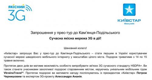 ks-invitation