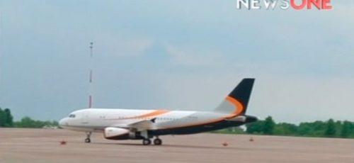 Самолет с Надеждой Савченко приземлился в Борисполе.