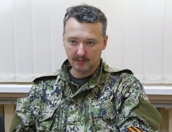 Это конфликт между РФ и Западом. Украина просто встала на пути, - представитель России в ходе YES - Цензор.НЕТ 3574