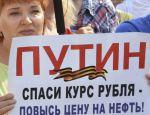 Кремлевскую книгу о «преступлениях в Донбассе» высмеяли за ложь, которая начинается еще с обложки